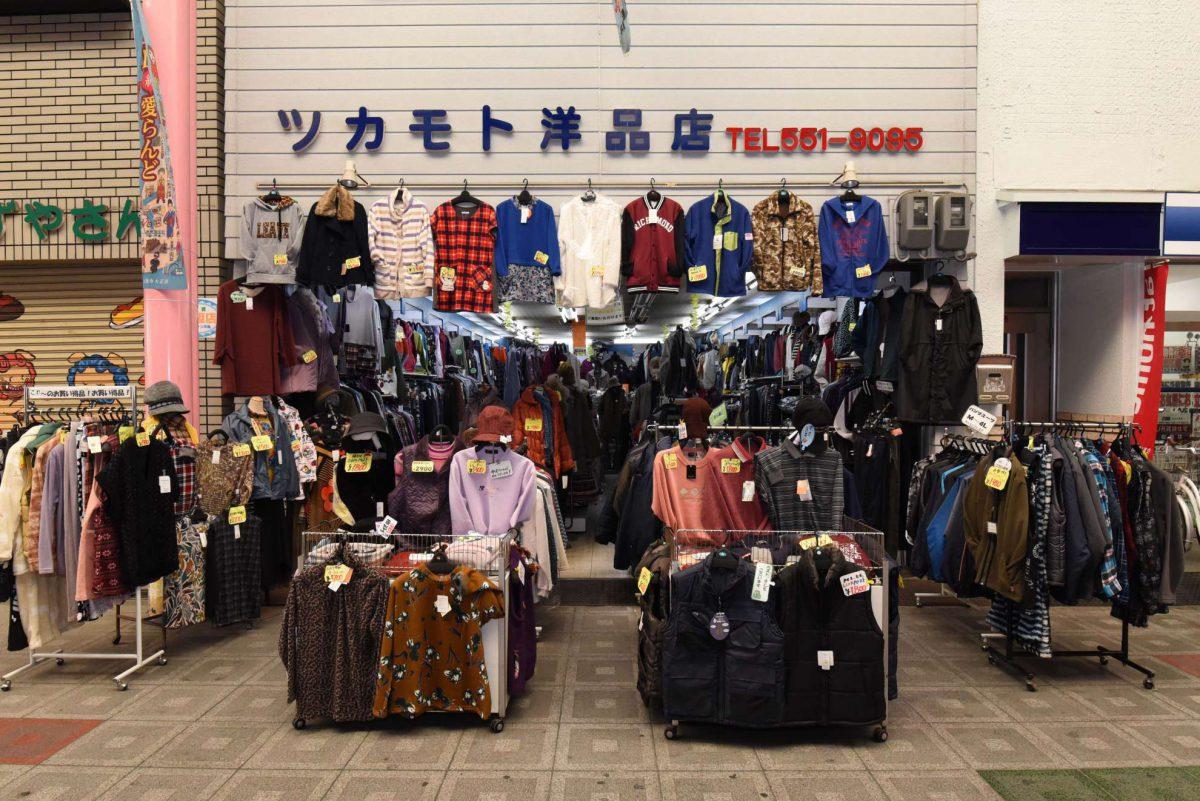 ツカモト洋品店