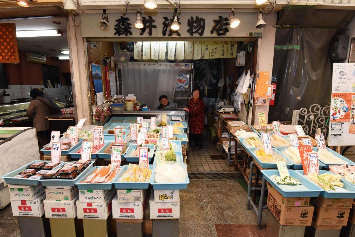 森井漬物店